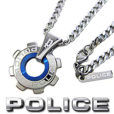 경찰 목걸이 POLICE REACTOR 기어 모티브 펜 던 트 24232PSN01 스테인리스 목걸이 이치 하 라 하 착용 모델