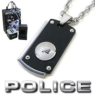 ポリス ネックレス POLICE メンズ プレート ペンダント BUTTON UP 26195PSB01 ステンレスネックレス