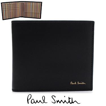 ポールスミス 財布 Paul Smith 二つ折り財布 メンズ M1A4833 AMULTI 79 ブラック