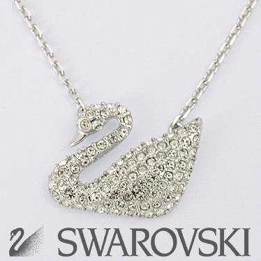スワロフスキー ネックレス SWAROVSKI Swan ペンダント 5007735 【楽ギフ_メッセ入力】