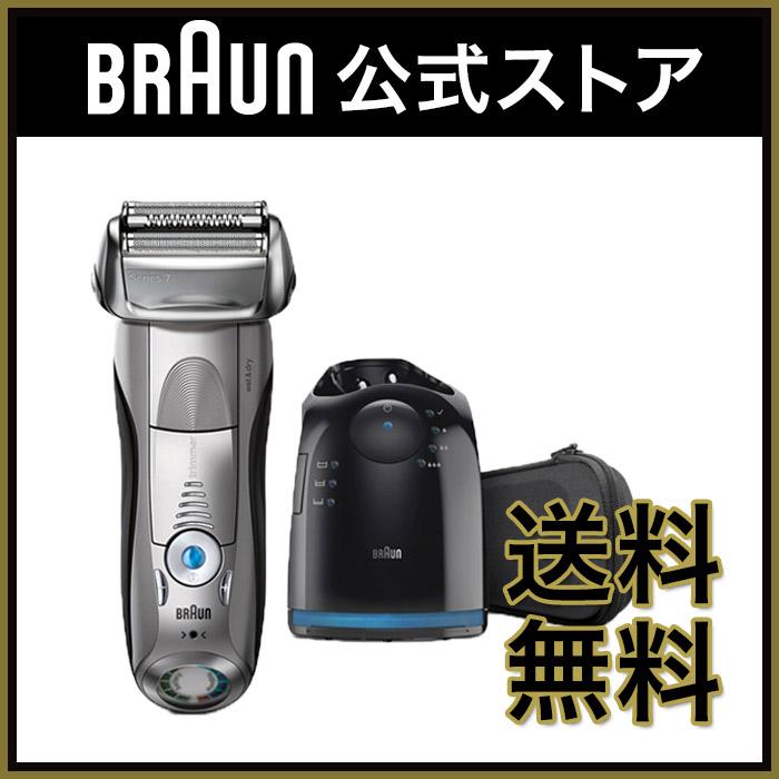 【在庫あり】BRAUN(ブラウン) 電気シェーバー シリーズ7 7898cc人工知能ターボ音波テクノロジー搭載お風呂剃り対応【送料無料*沖縄・離島は除く】