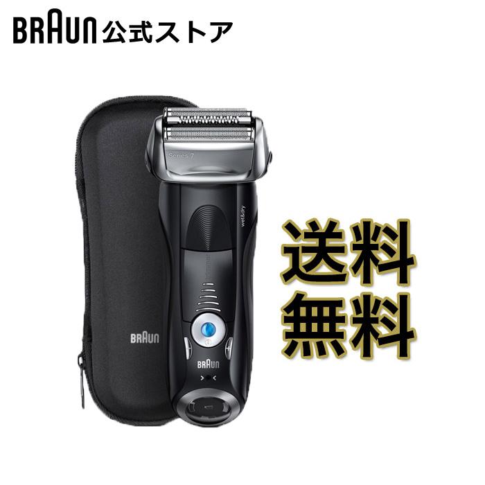 BRAUN (ブラウン) メンズ 電気シェーバー シリーズ9 9250cc-P 付属品 (洗浄器 シェーバーケース アクセサリーバッグ) お風呂剃り不可 5つのカットシステムが1度でヒゲを剃りきる 送料無料 (沖縄・離島は除く)