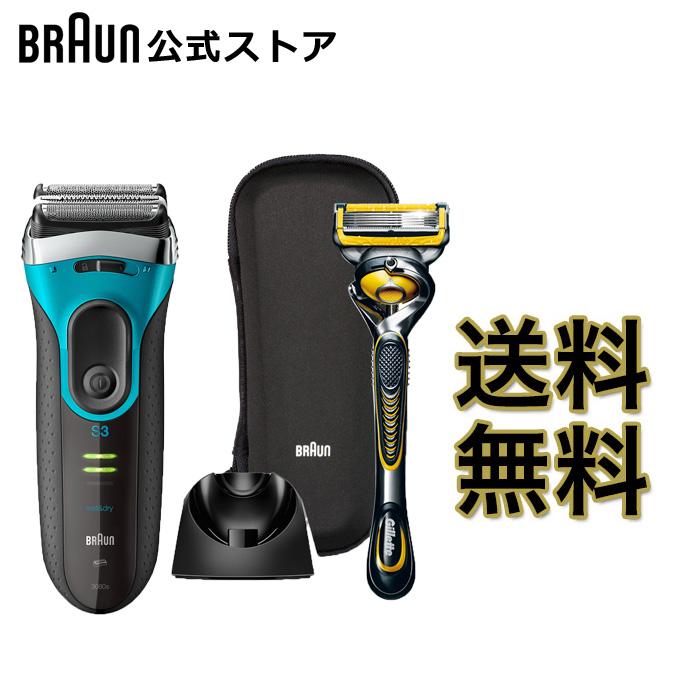 BRAUN (ブラウン) メンズ 電気シェーバー シリーズ3 3080s-B-P1 付属品 (シェーバーケース 充電スタンド ジレットフュージョンプロシールド(男性用カミソリ)) お風呂剃り対応 送料無料 (沖縄・離島は除く)