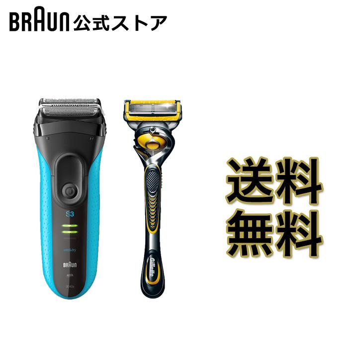 BRAUN 電気シェーバー シリーズ3 (ブラウン) メンズ 電気シェーバー シリーズ3 3040s-P1 付属品 送料無料 (ジレットフュージョンプロシールド(男性用カミソリ)) お風呂剃り対応 マイクロコームがヒゲを捕らえる 送料無料 (沖縄・離島は除く), レイクアルスター:256d937c --- sunward.msk.ru