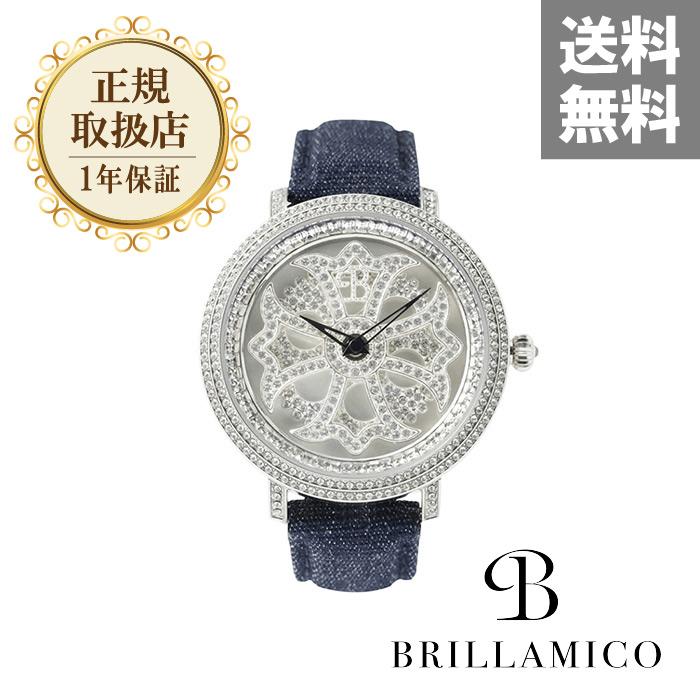 BRILLAMICO 海外並行輸入正規品 ブリラミコ 腕時計 メンズ レディース ペア ペアウォッチ 人気 ブランド 新品 BLUE スワロフスキー ラッピング無料 商店 正規取扱店 46MM デニムベルト 送料無料 INDIGO LILY 1年保証