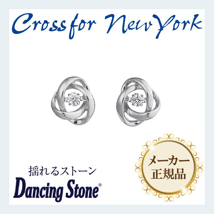 【Crossfor New York】【正規品】Loop2 (NYE-117) ピアス クロスフォーニューヨーク ダンシングストーン ギフト 揺れる レディース● 送料無料● ラッピング無料