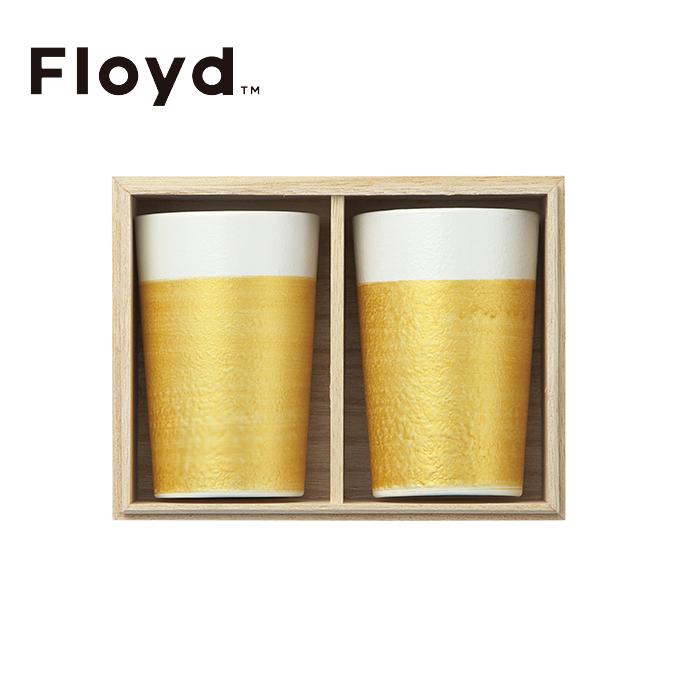 瓶ビールにぴったりな定番グラスのサイズ 信憑 湯呑としてもお使いいただけます 桐箱入りでお祝いの品にもおすすめ FLOYD 麦種杯 HOP 2個セットフロイド グラス 結婚祝い ビールグラス のし対応商品 ビアグラス 引き出物 記念日 食器 ラッピング無料 桐箱入 ギフト