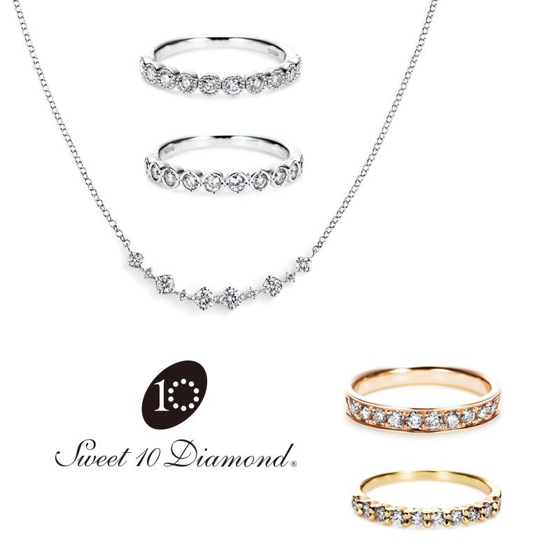 Sweet 10 Diamond【Honesty-10014】K18