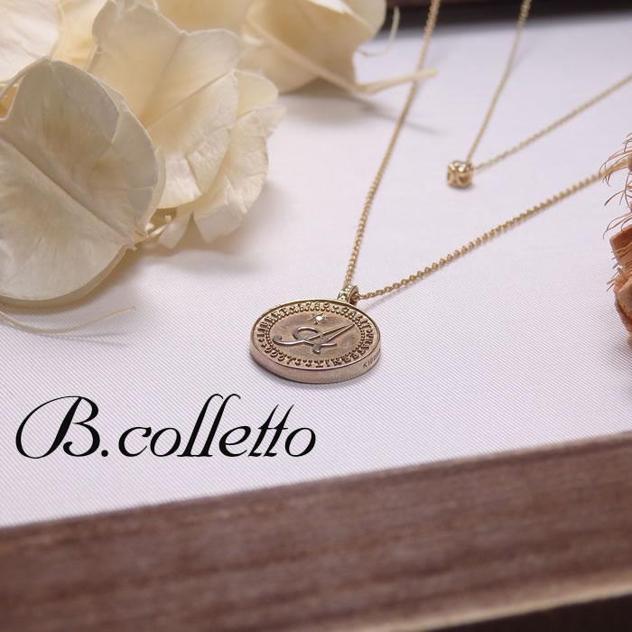 【送料無料】【B.colletto ビーコレット】イニシャルコインネックレス 【A】