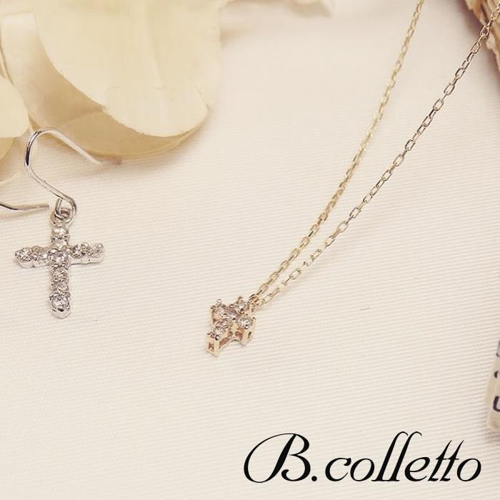 【送料無料】【B.colletto】クロスネックレス