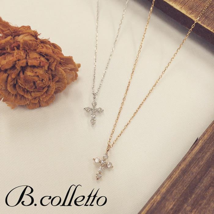 ダイヤクロスネックレス【B.colletto ビーコレット】【送料無料】