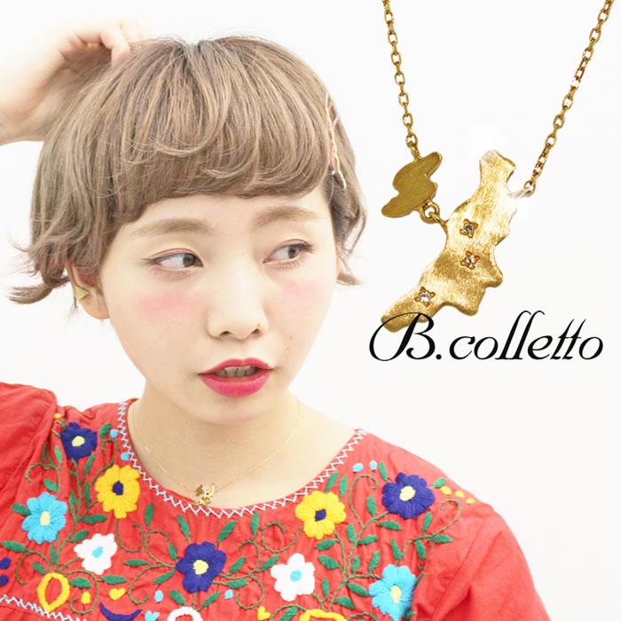 【B.colletto 】echigo 新潟県ネックレス