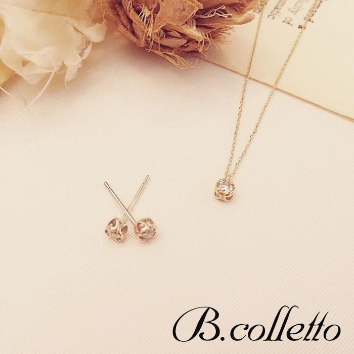 【サイドハートピアス B.colletto】ひと粒ダイヤ シンプル ギフト プレゼント クリスマス