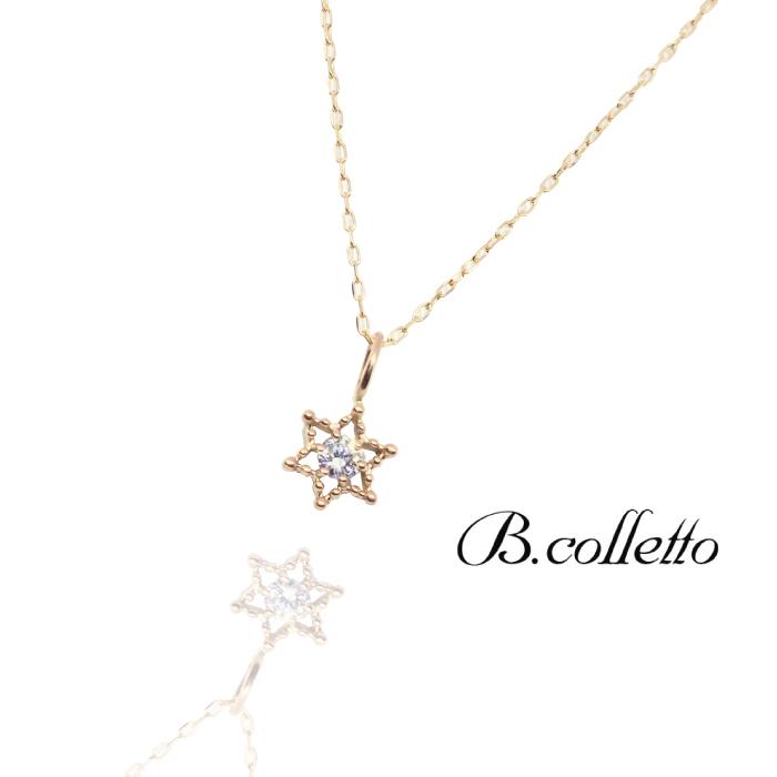 シンプル 大人可愛い ギフト セールSALE%OFF プレゼント クリスマスプレゼント NECKLACE STAR スターネックレス 定価 B.colletto