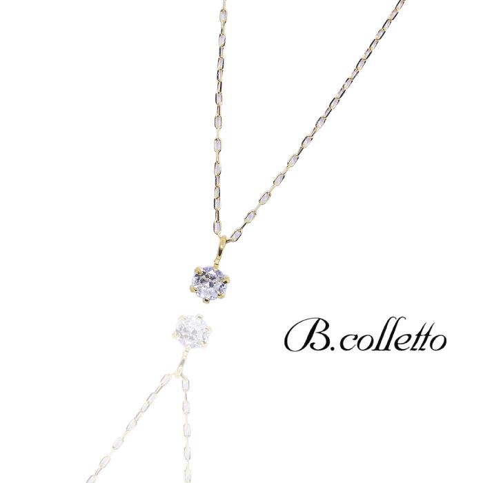 シンプル 大人可愛い 入手困難 ギフト プレゼント 期間限定の激安セール クリスマスプレゼント Necklace B.colletto Shining シャイニングネックレス