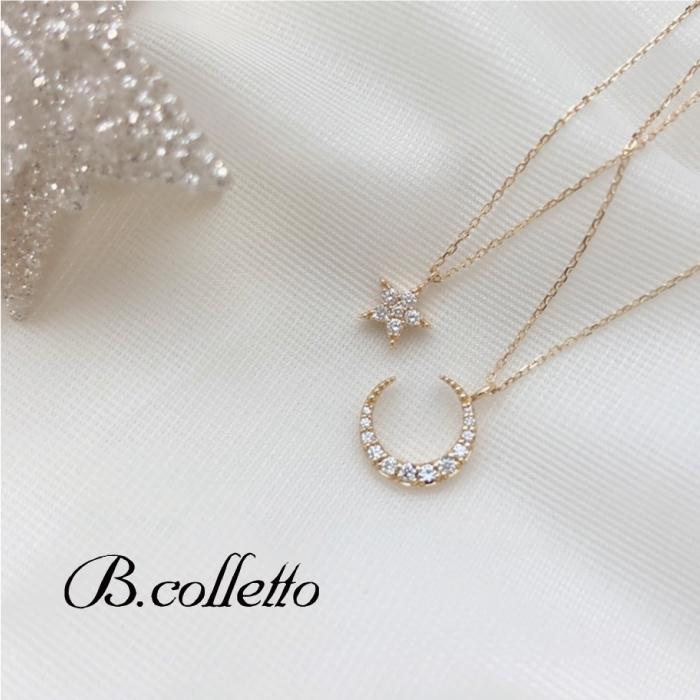 シンプル 大人可愛い 驚きの値段で ギフト プレゼント 入手困難 クリスマスプレゼント STAR スターネックレス B.colletto NECKLACE