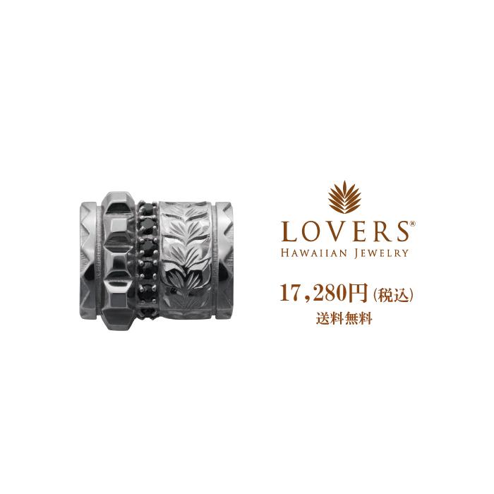 ハワイアンジュエリー ペア ネックレス アクセサリー シルバー【LOVERS ラヴァーズ】ロールペンダントトップ M