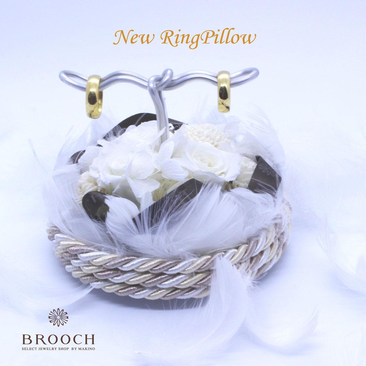 リングピロー 完成品 完全オリジナル フラワーアレンジメント 洋風リングピロー 新作通販 いつでも送料無料 BROOCHオリジナル 幸せの巣