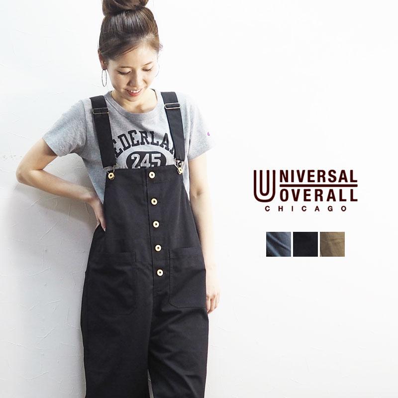 激安セール タフさと着やすさの両立 ブランドを代表するクラシックなオーバーオール SS19LB UNIVERSAL OVERALL ユニバーサルオーバーオール 新作 人気 BASIC ベーシック オーバーオール U812877 サロペット オールインワン パンツ つなぎ おしゃれ レディース アメカジ 大人 ロングパンツ かわいい ベージュ カジュアル 黒 ブラック グレー ゆったり
