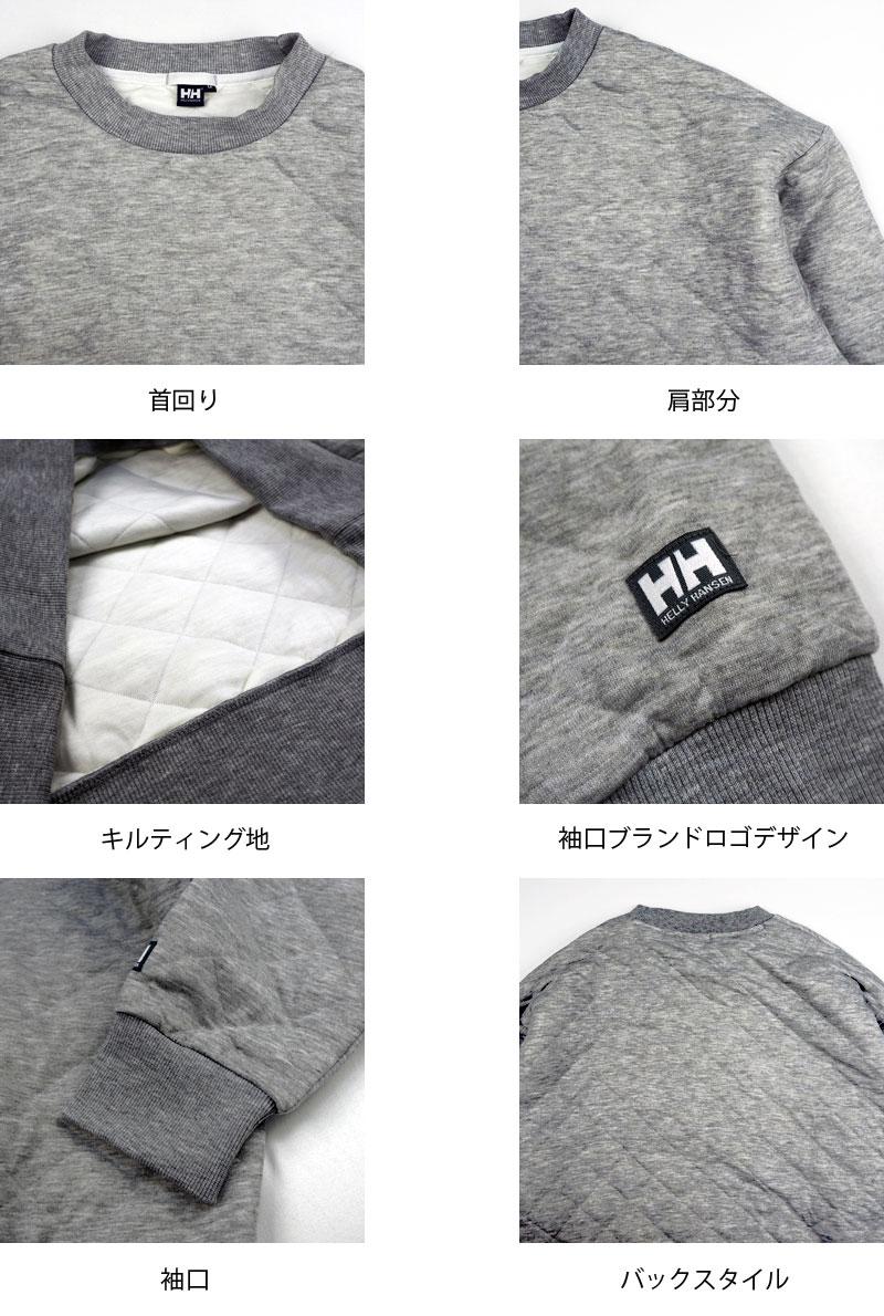 Camiseta para Hombre Helly Hansen HH Logo LS tee