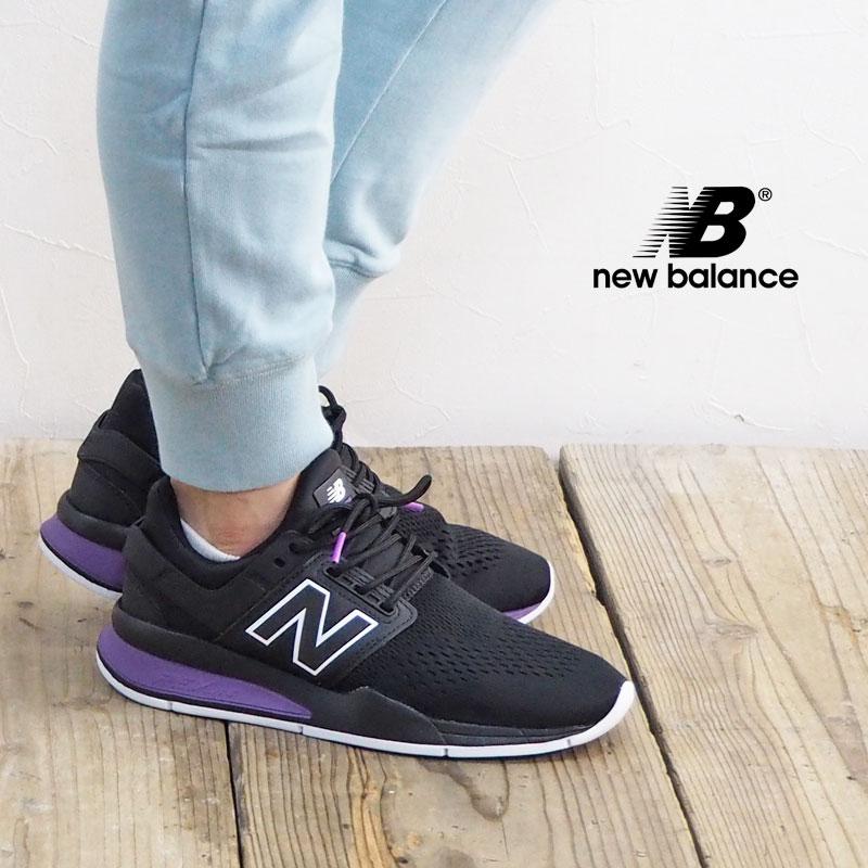 new balance ms 247