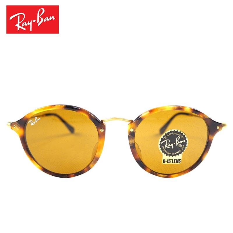 Ray-Ban レイバン サングラス RB2447Fメンズ レディース ボストンサングラス ラウンドフレック 49サイズ フルフィット べっ甲 おしゃれ ラウンド イタリア製 丸メガネ メガネ 眼鏡 アイウェア