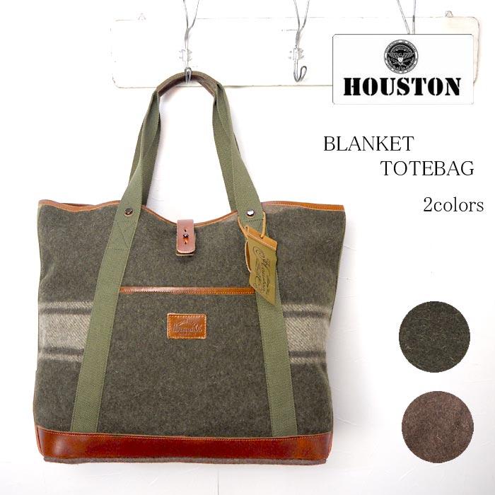 HOUSTON ヒューストン BLANKET TOTEBAG 6515 トートバッグ メンズ レディース トート 大きめ 革 レザー 本革 無地 A4 鞄 BAG 肩掛け ウール ブラウン