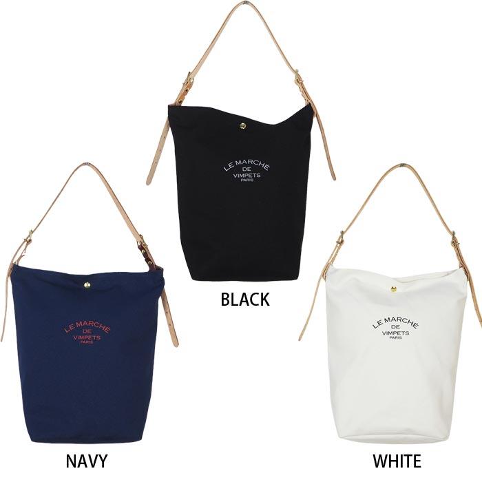 LE MARCHE DE VIMPETS 르마르시드비무펫트 Bag BS41122S 캐바스레자쇼르다밧그쇼트다밧그레디스캐바스밧그캐바스쇼르다밧그쇼르다박크나츄랄멋부려 프랑스