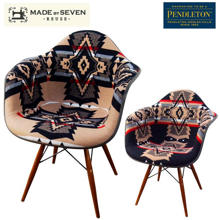 PENDLETON ペンドルトン MADE BY SEVEN メイドバイセブン 椅子 MB7-Armshell アームシェル シェルチェア ヴィンテージ イームズチェア チェア お洒落 インテリア ネイティブ ナバホ オルテガ チマヨ 西海岸 サーフ 北欧 ペンデルトン ダイニングチェア 代引不可