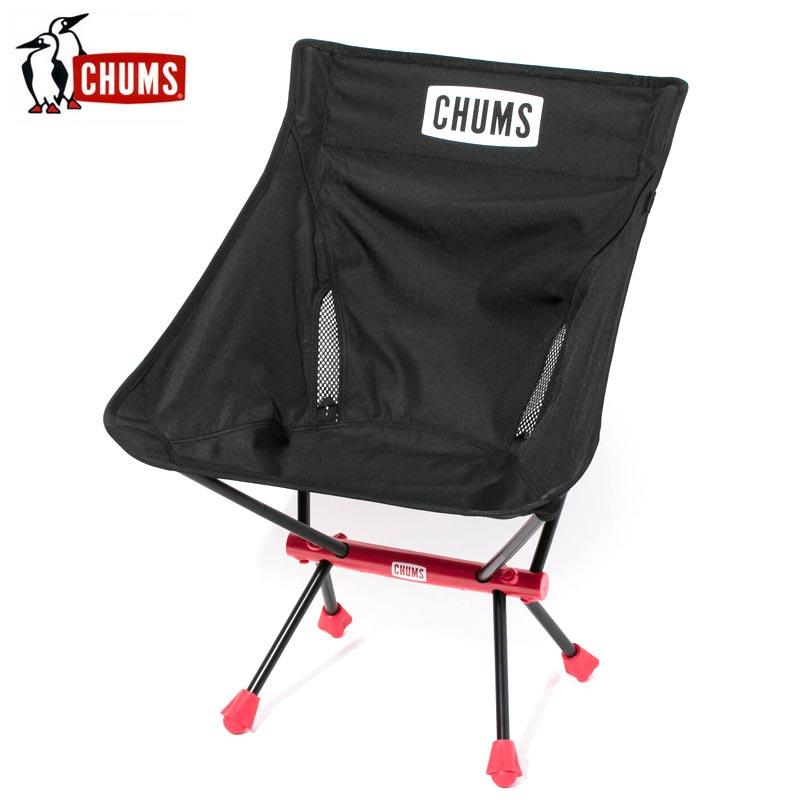 CHUMS チャムス FOLDING CHAIR フォールディング チェア CH62-1170 椅子 イス チェアー 折りたたみ椅子 折り畳み椅子 折りたたみチェア 折りたたみ 折り畳み 軽量 コンパクト キャンプ アウトドア バーベキュー BBQ 釣り レジャー フェス 黒 ブラック