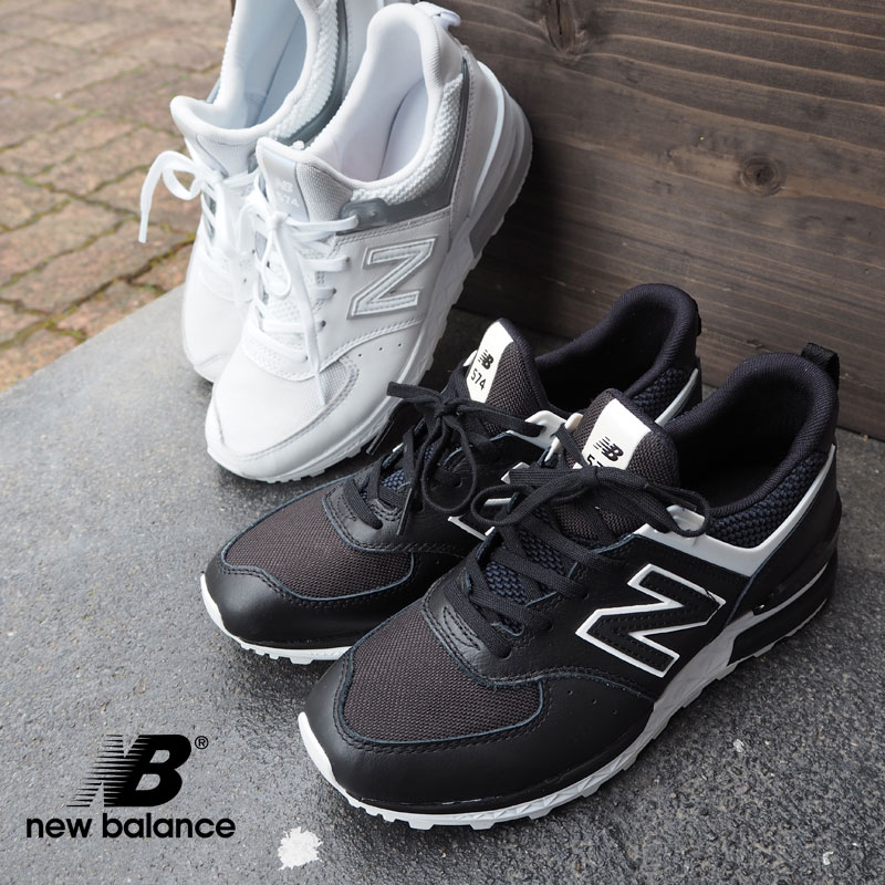 b2a9f35eeec NEW BALANCE New Balance sneakers 574 Sport WS574 shoes shoes Lady s running  shoes walking shoes running walking jogging sports casual outdoor Pau tea  ...