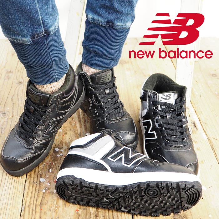 new balance 601