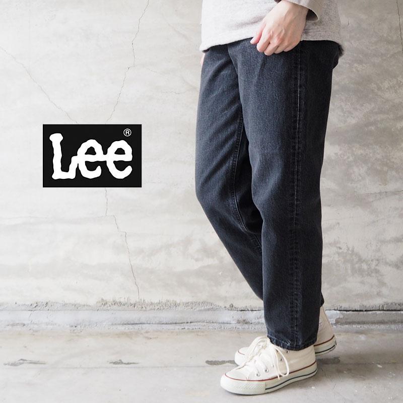 Lee リー デニムパンツ レディース STANDARD WARDROBE TAPER LL2623 パンツ デニム ロングパンツ ジーンズ ジーパン テーパード カジュアル おしゃれ シンプル 大人カジュアル 日本製 ハイライズ 股上深め 定番