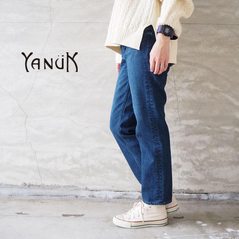 YANUK ヤヌーク デニム パンツ レディース Straight ANNETTE 57193011 ストレート デニムパンツ ロングパンツ ロング ジーンズ ジーパン シンプル カジュアル おしゃれ 美脚 ベーシック 日本製
