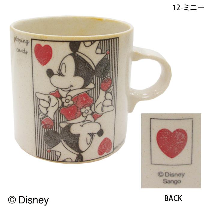Sango Livingroom Trump Mag 3196 Disney Disney Mag Cup Mug Mug Disney Mickey  Mickey Mouse Mickey