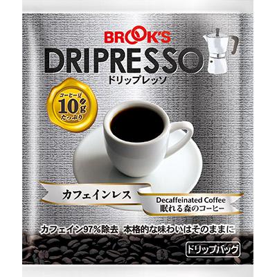 本格的な味わいで カフェイン97%以上カット デカフェ コーヒー ドリップコーヒー ドリップレッソ カフェインレス 眠れる森のコーヒー 20袋 ドリップ 珈琲 お得なキャンペーンを実施中 BROOK'S ブルックス 1杯10g ドリップパック ドリップバッグ 国内送料無料 BROOKS エスプレッソ 個包装
