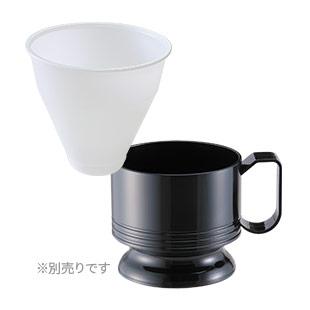 舗 ■コーヒーと一緒に■ インサートカップ 100個 人気の製品 ブラックのカップホルダー用 ブルックス BROOKS BROOK'S