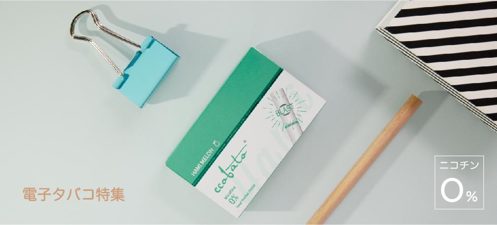 broom:おしゃれなライフスタイルに日本製マスク、化粧品等を提供する専門店です。