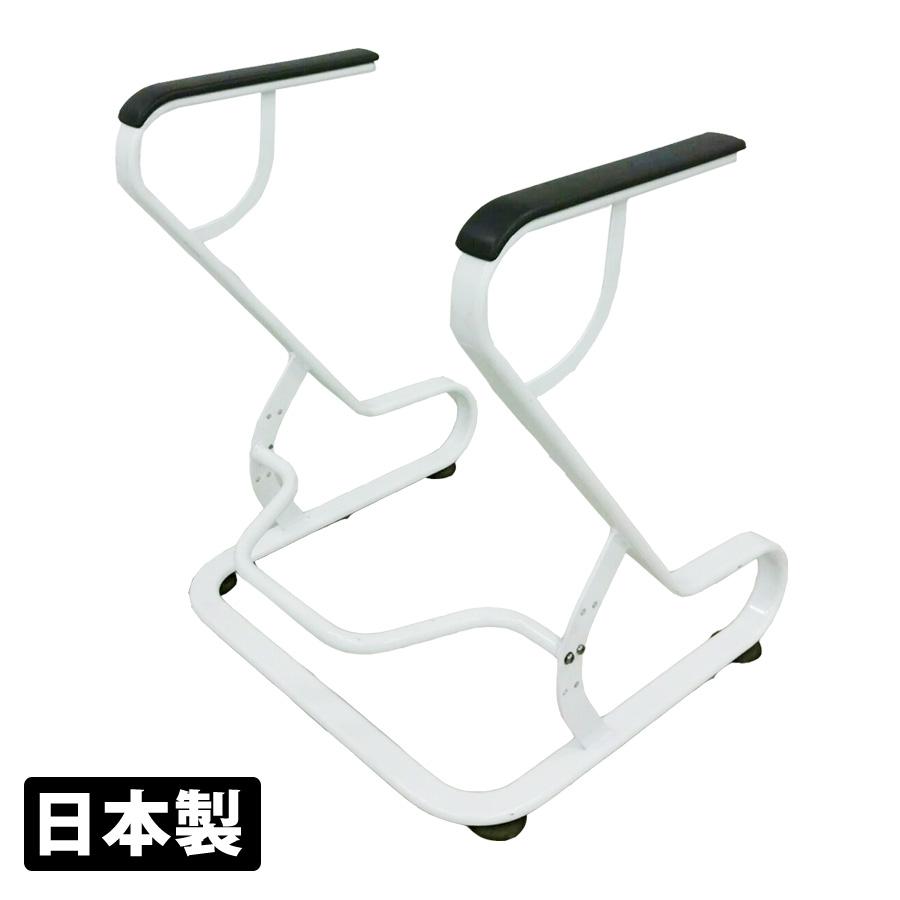 洋式トイレ肘付きサポート om-hg200