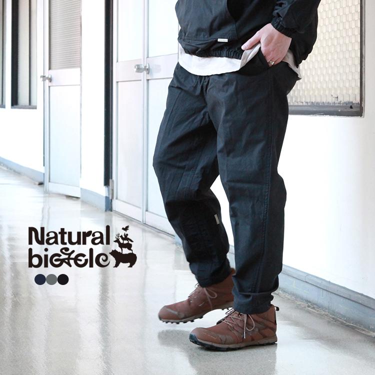 ナチュラルバイシクル Naturalbicycle 60/40 Pedal Pants 【MADE IN JAPAN series】ボトムス パンツ