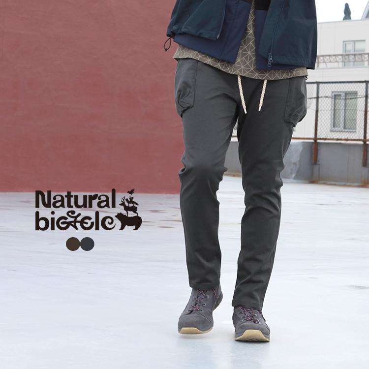 ナチュラルバイシクル Naturalbicycle 【2018AW新作】 9 pocket Pants stretch 【MADE IN JAPAN series】/ ボトムス