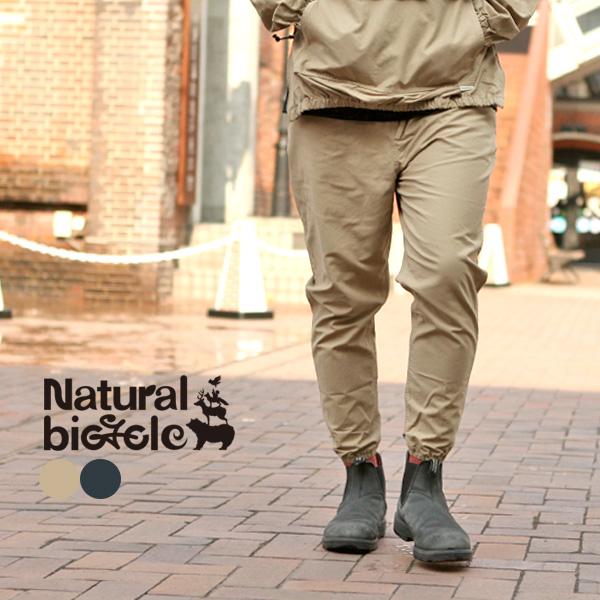 ナチュラルバイシクル Naturalbicycle ボトムス パンツ 60 40 Jogger JAPAN MADE Pants 人気ブランド多数対象 IN 舗 series