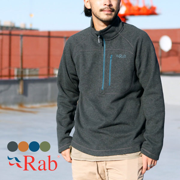 Rab ラブ Quest Pull-On トップス