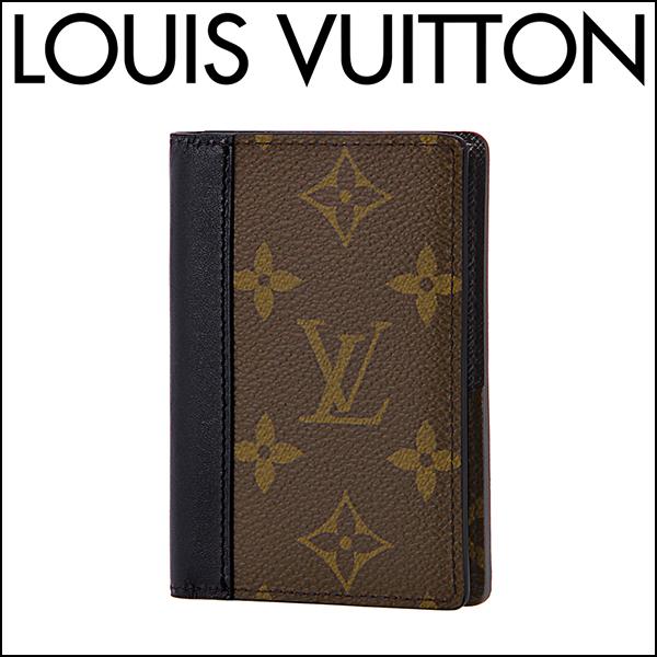 b46876902c45 Louis Vuitton card (card holder) Louis Vuitton M60111 brand small Monogram  Macassar MONOGRAM MACASSAR Organizer-de posh men s DARK BOWN BLACK dark  brown ...