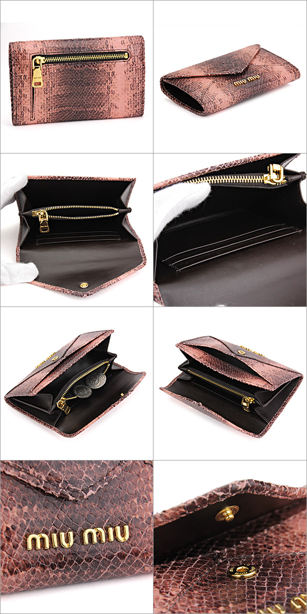 a2463a3129f1 Long Miu Miu wallet MIU MIU 5M1436 2E1H F0D61 wallet Vitter Ayers VITELLO  ST. AYERS Womens CAMELIA (Camellia) pink series compact size mini wallet  envelope ...