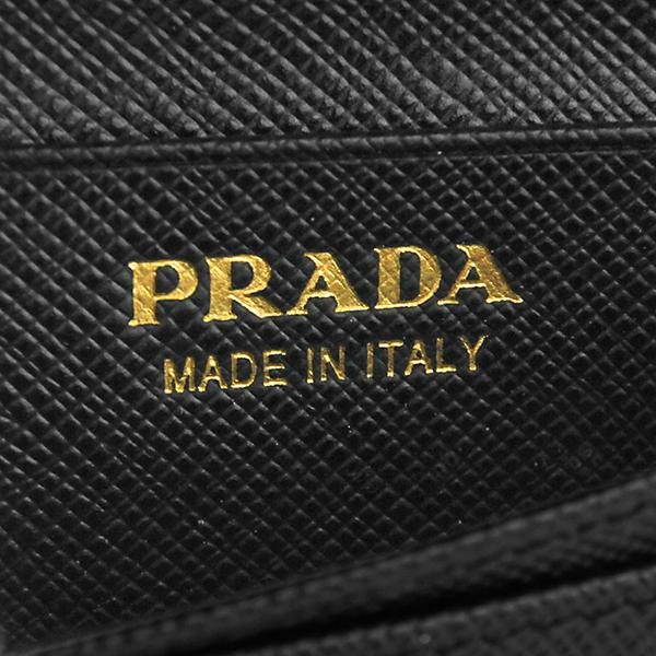 8a221ad5cb3b 最大3000円OFFクーポン配布中】プラダ カードケース PRADA 1MC122 QWA ...