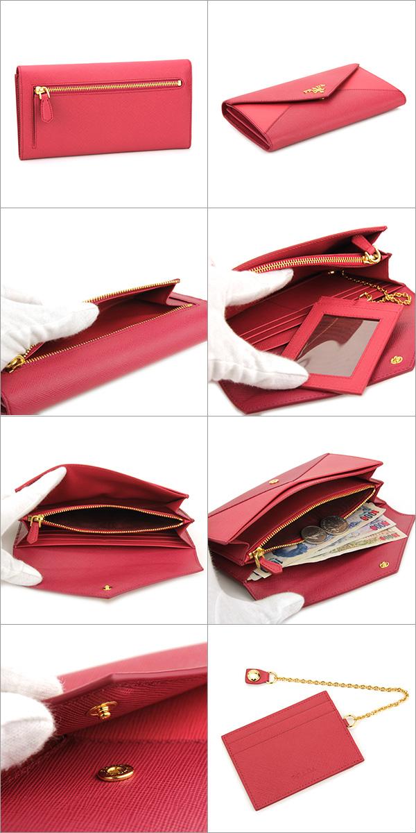 de8bf729a1c58c ... Prada long wallet PRADA 1M1037 2E3JF0EM5 1MH037 wallet saffiano letter  SAFFIANO LETTER ladies IBISCO (ivisco