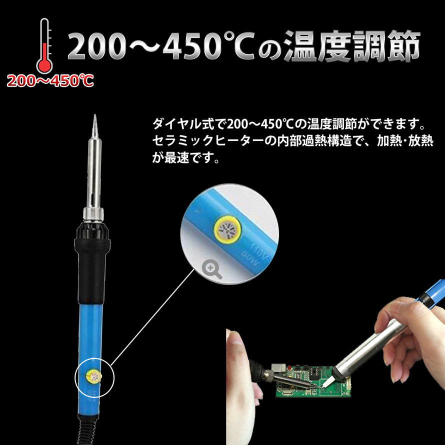Soldering iron set 19 points beginner - intermediate set temperature  control dial expression electron soldering iron solder removal wire set  iron