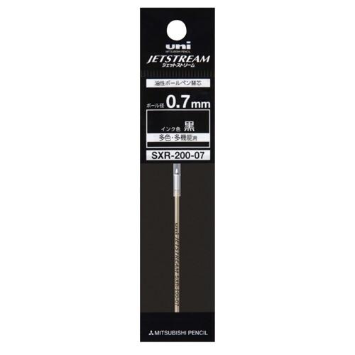 三菱鉛筆 初回限定 ジェットストリーム プライム ボールペン 替え芯 0.7mm 超人気 専門店 SXR-200-07.24 - 送料無料※600円以上 メール便発送 黒