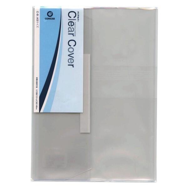 厚手で半透明のカバーが本をしっかり守ります。 コンサイス クリアカバー(透明ブックカバー) 四六 大 C-7 - 送料無料※600円以上 メール便発送